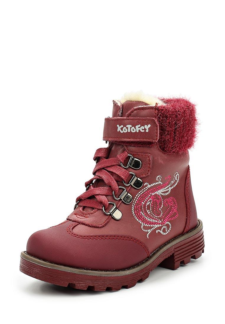 Ботинки для девочек Котофей 552031-42