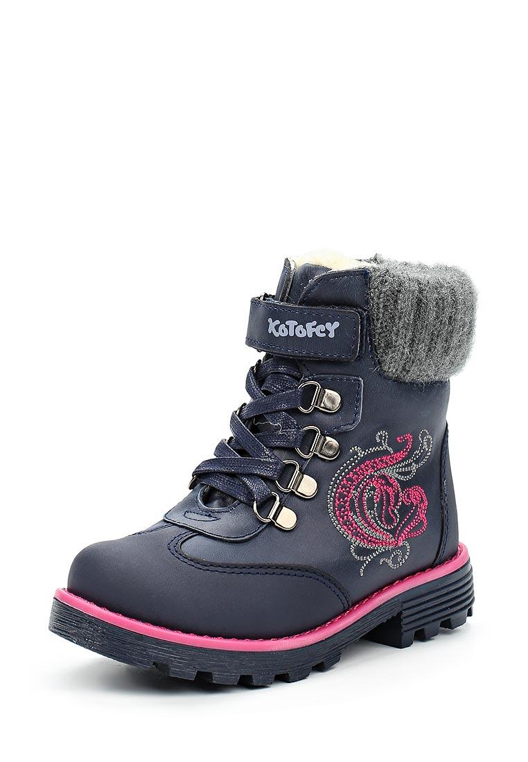 Ботинки для девочек Котофей 552031-43