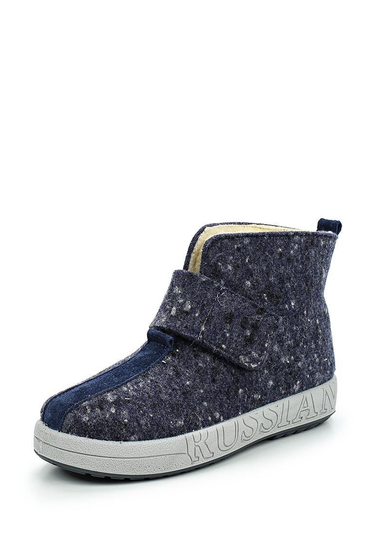 Ботинки для девочек Котофей 857002-43