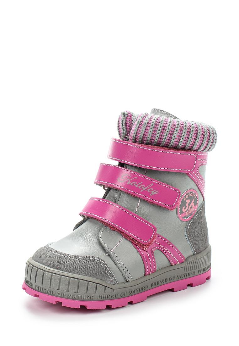 Ботинки для девочек Котофей 252097-41