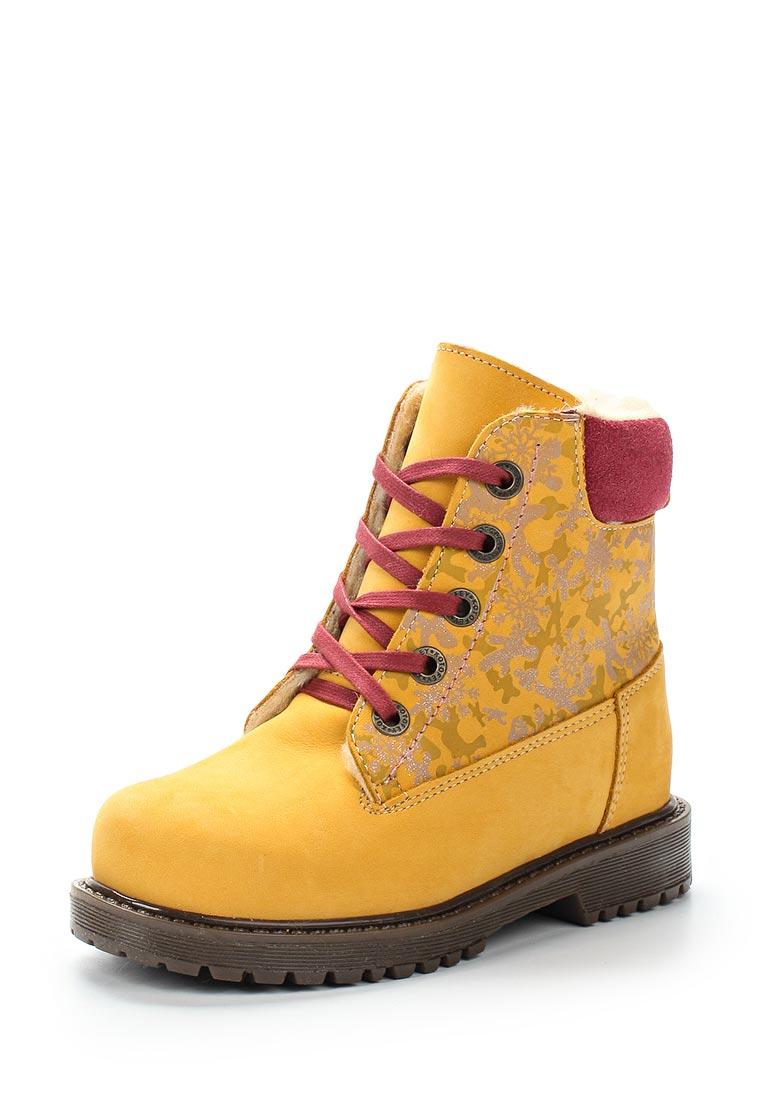 Ботинки для мальчиков Котофей 552074-42