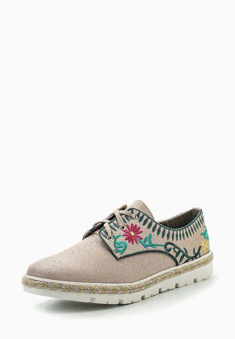 Женские ботинки Kylie K1715005