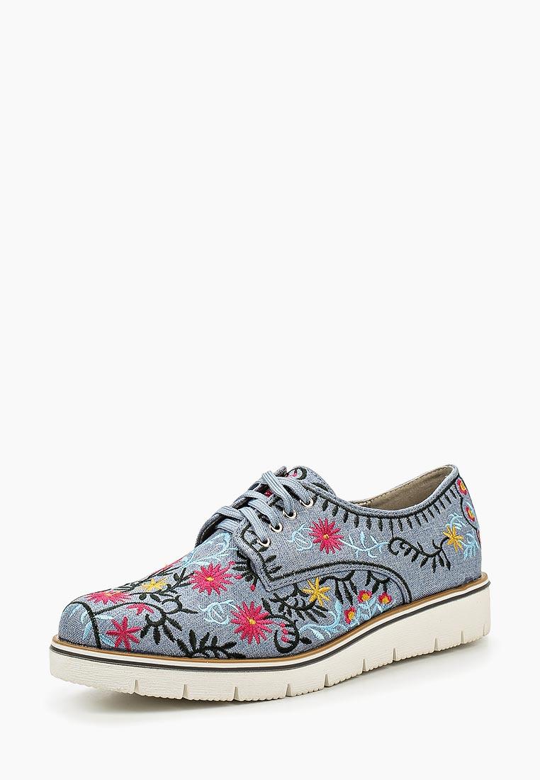 Женские ботинки Kylie K176503