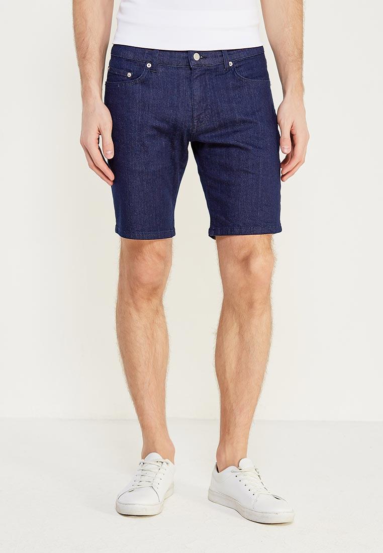 Мужские повседневные шорты Lacoste (Лакост) FH080202L