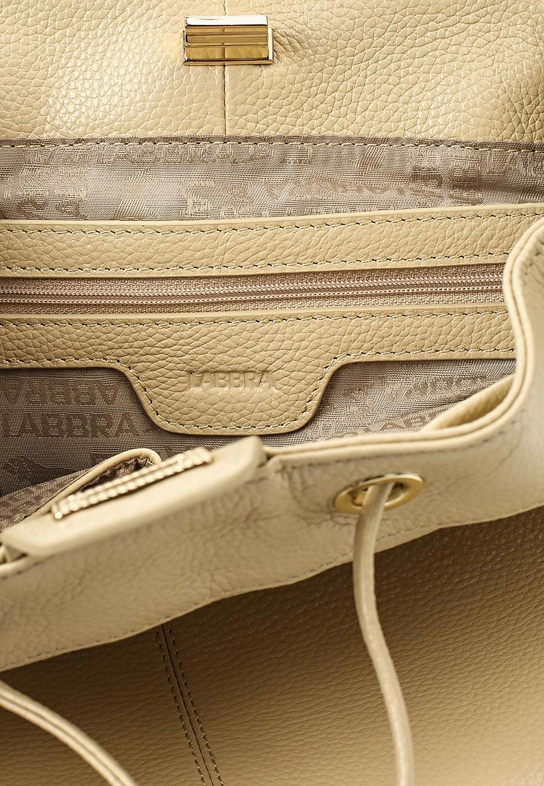 Городской рюкзак Labbra L-SD1370 beige: изображение 3