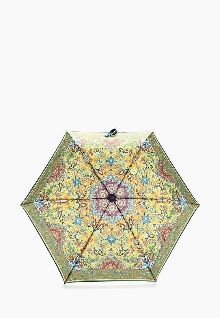 Зонт Labbra А3-05-LFN235 14