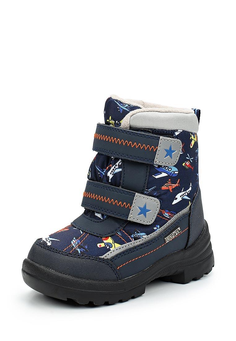 Ботинки для мальчиков Лёва Солнечный 2653