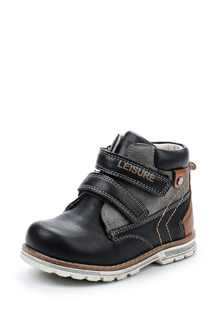 Ботинки для девочек Лёва Солнечный ZT-151807