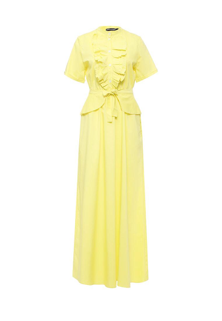 Платье-макси Love & Light plrushz170013d