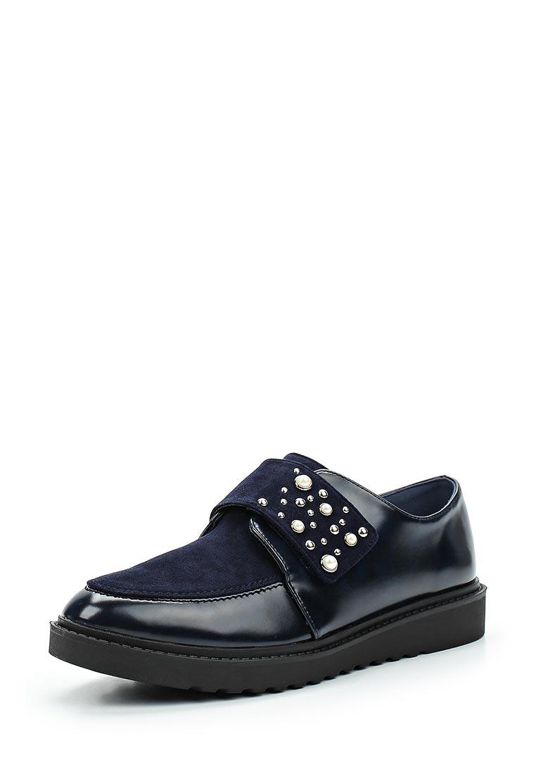 Женские лоферы Max Shoes 026-9