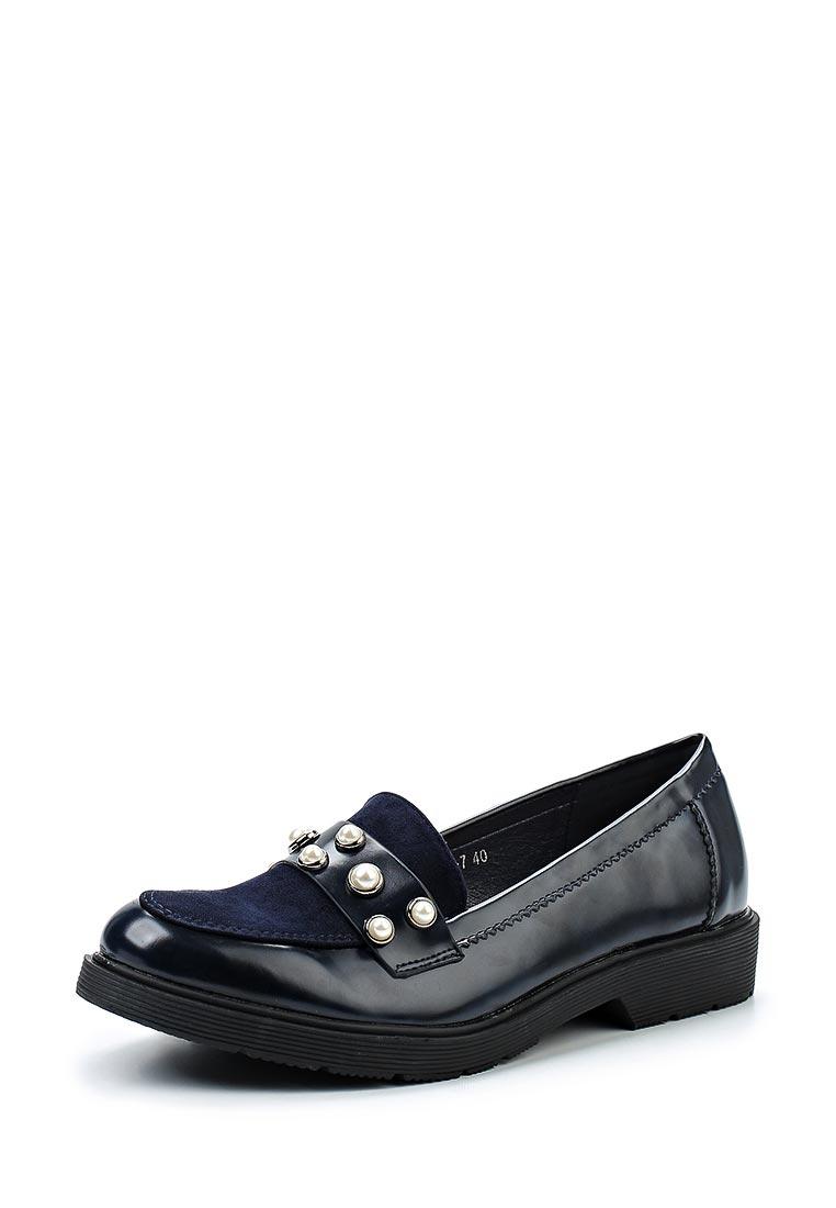Женские лоферы Max Shoes 026-7