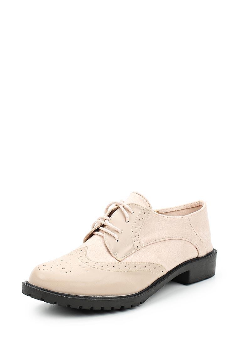 Женские ботинки Malien F5-017-180