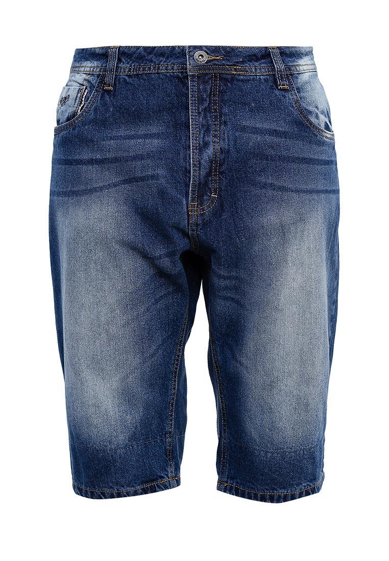 Мужские повседневные шорты MeZaGuz FILAMENT