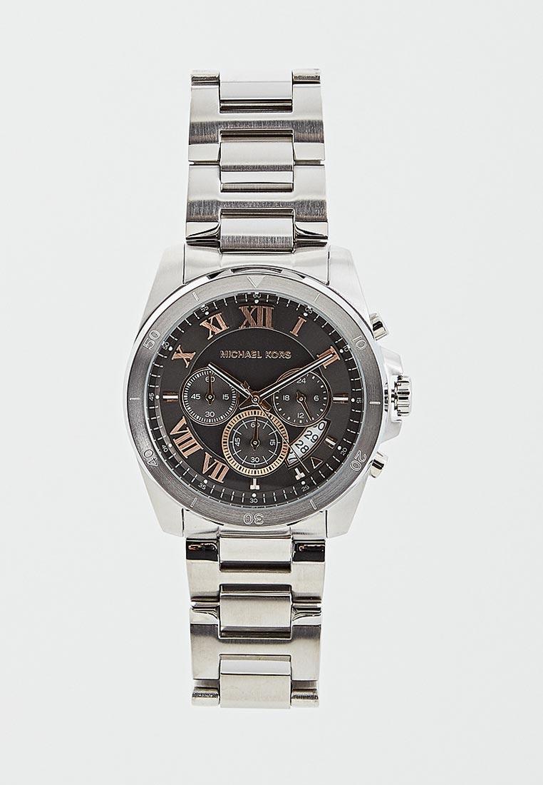 Мужские часы Michael Kors MK8609