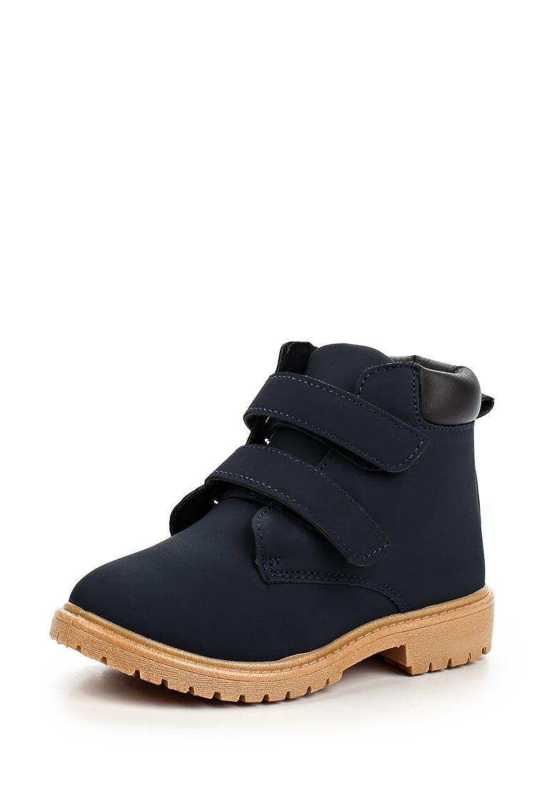 Ботинки для девочек Modis (Модис) M181A00015
