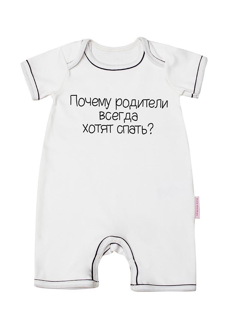 Комбинезон Olga Skazkina OSW-03-08_56