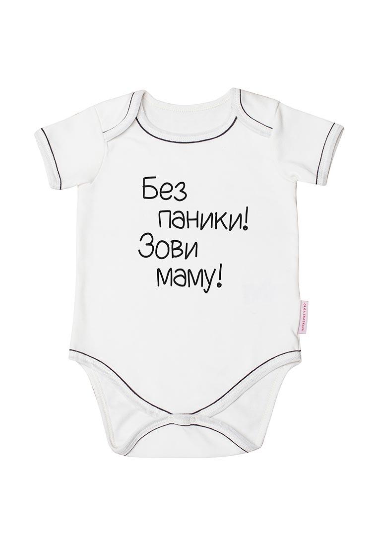 Боди Olga Skazkina OSW-02-04_56