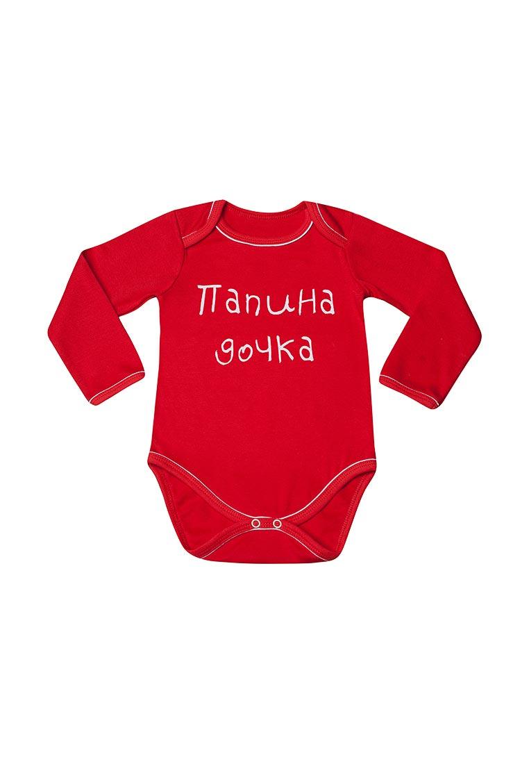 Боди Olga Skazkina OSR-01-06_68