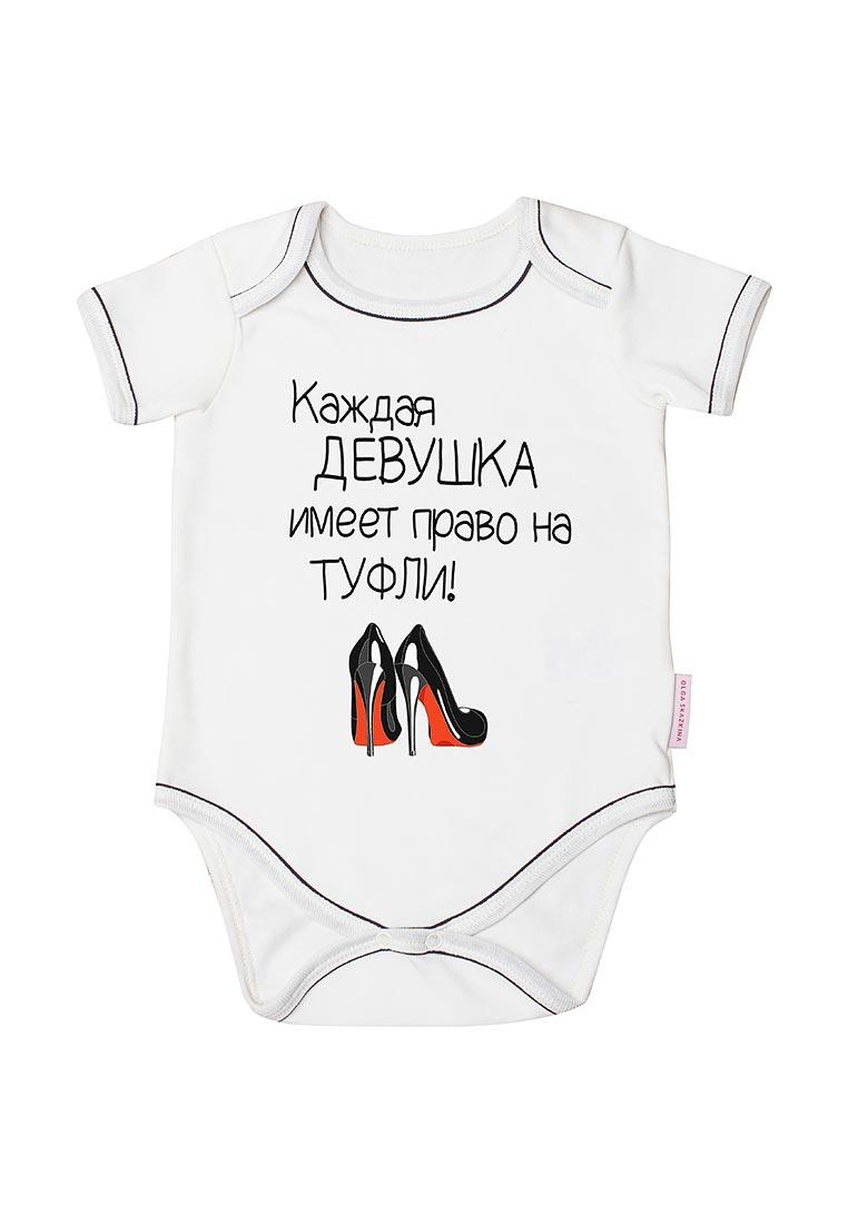 Боди Olga Skazkina OSW-02-05_56