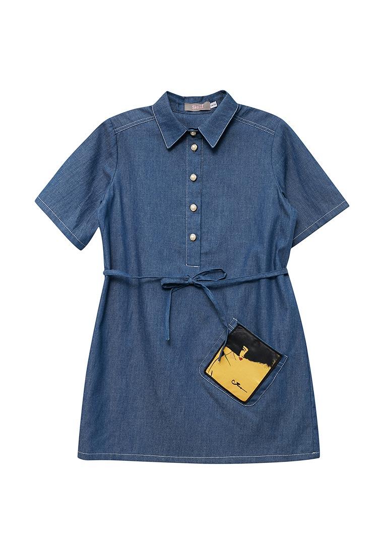 Повседневное платье Shened SH17320голубой/желтый-128-134