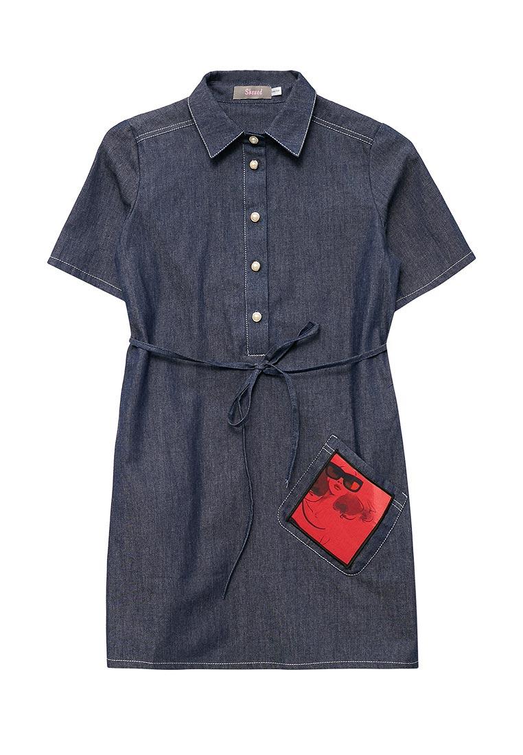 Повседневное платье Shened SH17320синий/красный-128-134