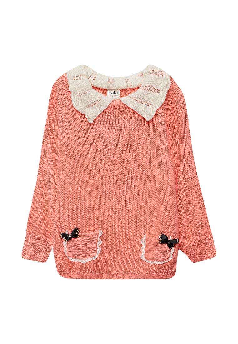 Пуловер Cascatto KDD97-6/116-122-розовый