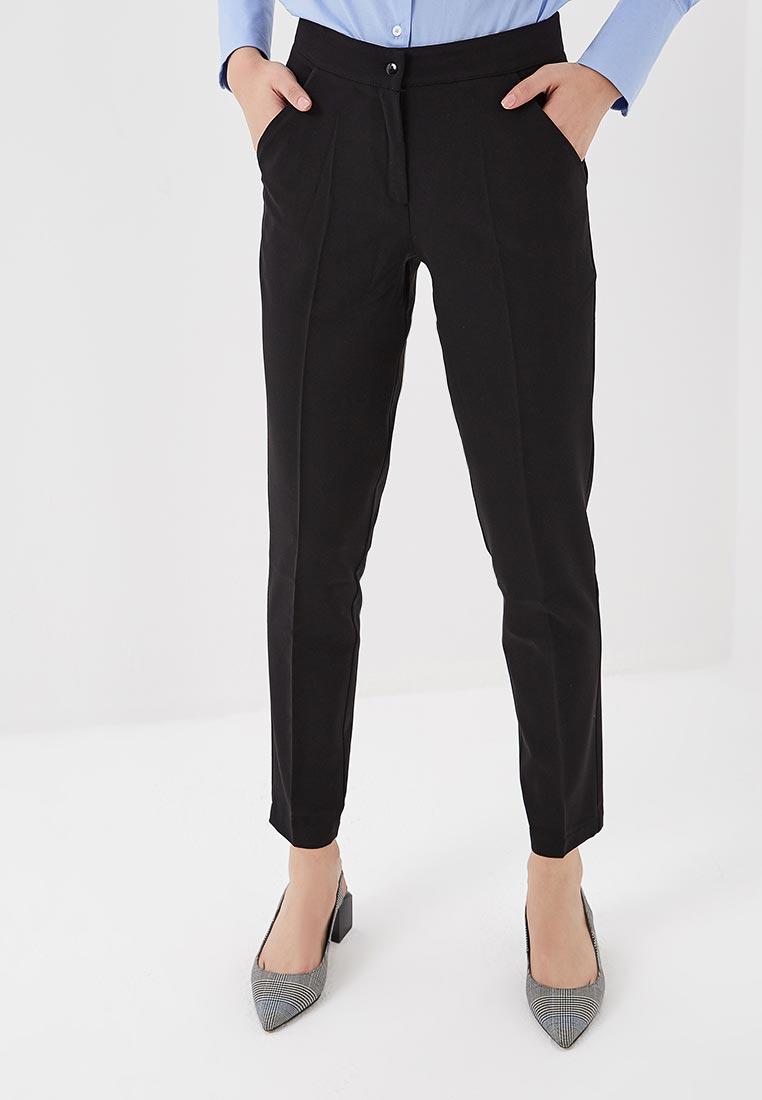 Женские зауженные брюки Naoko AT57