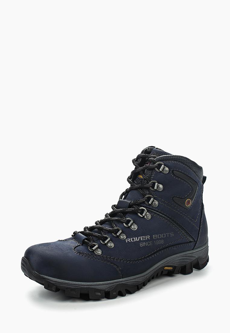 Спортивные мужские ботинки Nine Lines 7015-12