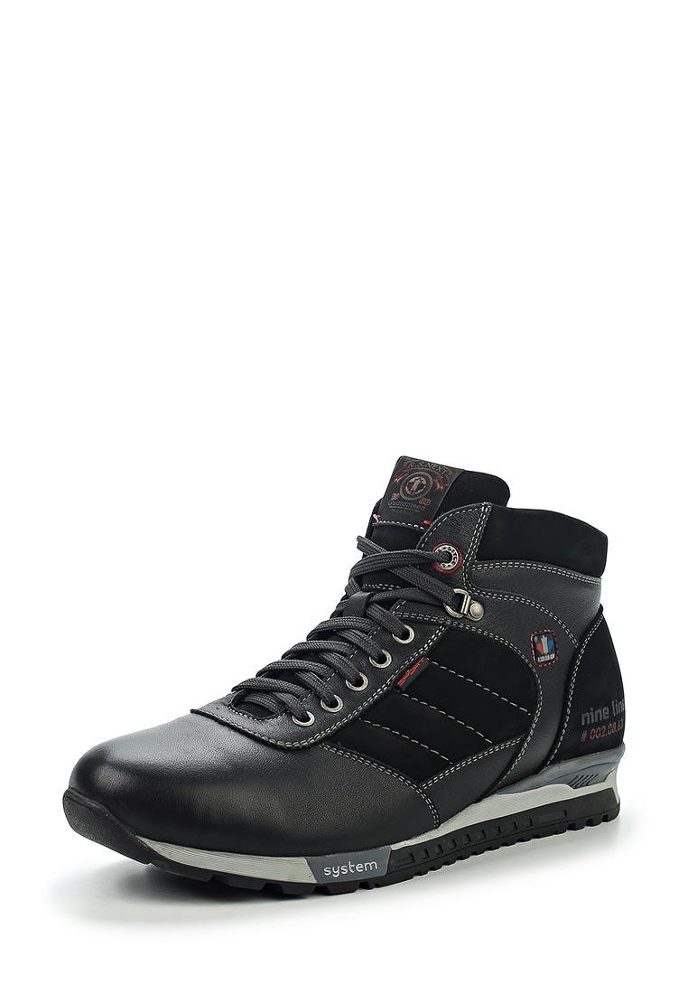 Спортивные мужские ботинки Nine Lines 7432-1.1-2