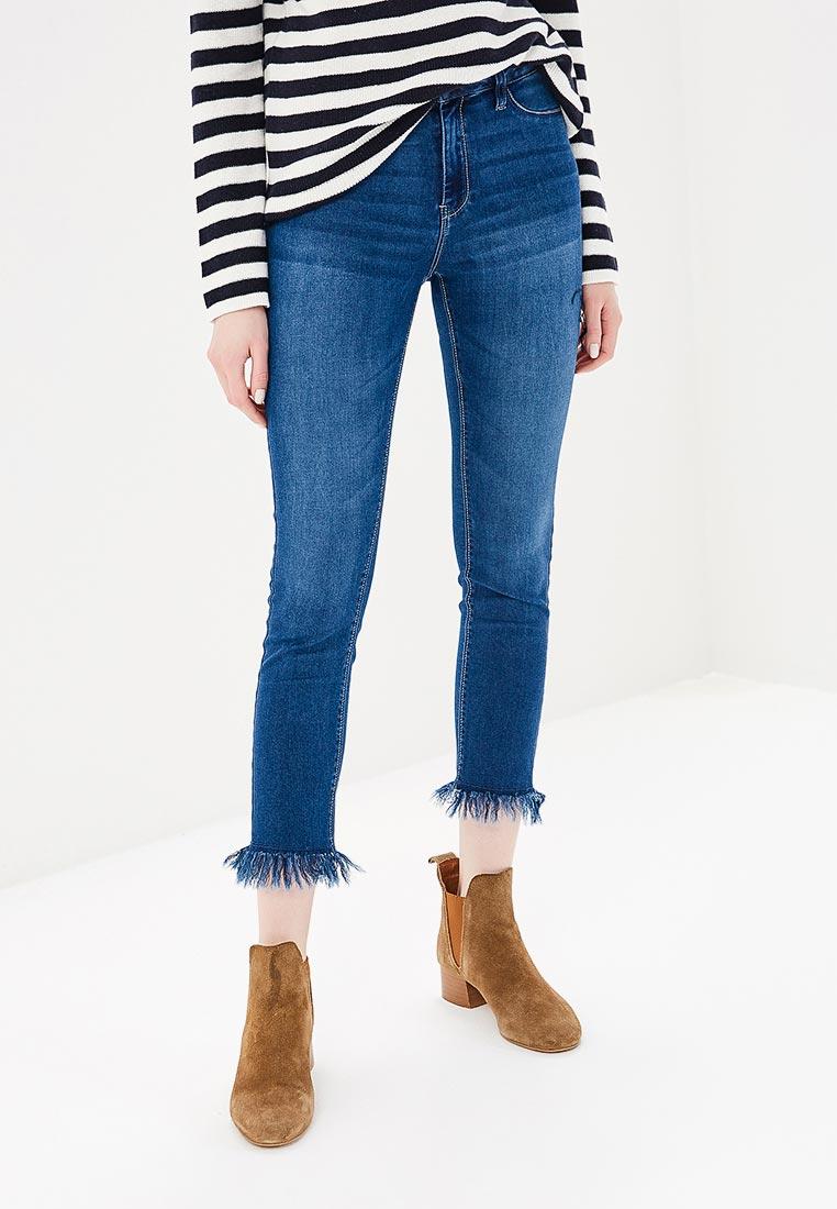 Зауженные джинсы Nice & Chic 5043772