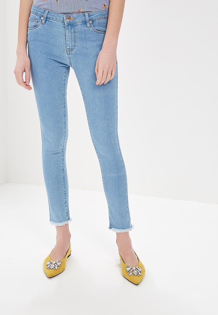 Зауженные джинсы Nice & Chic 237812