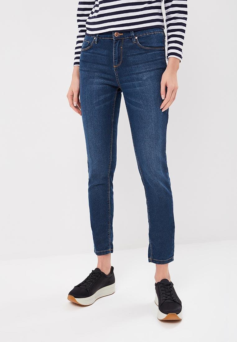 Зауженные джинсы Nice & Chic 237920