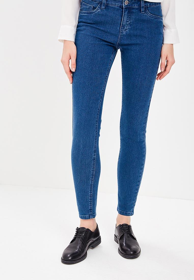 Зауженные джинсы Nice & Chic 5043817