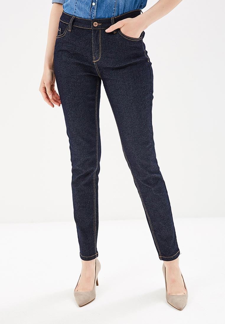 Зауженные джинсы Nice & Chic 5043841