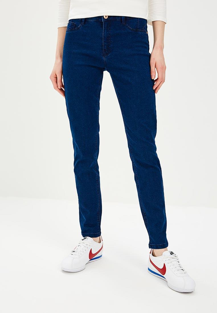 Зауженные джинсы Nice & Chic 5043955