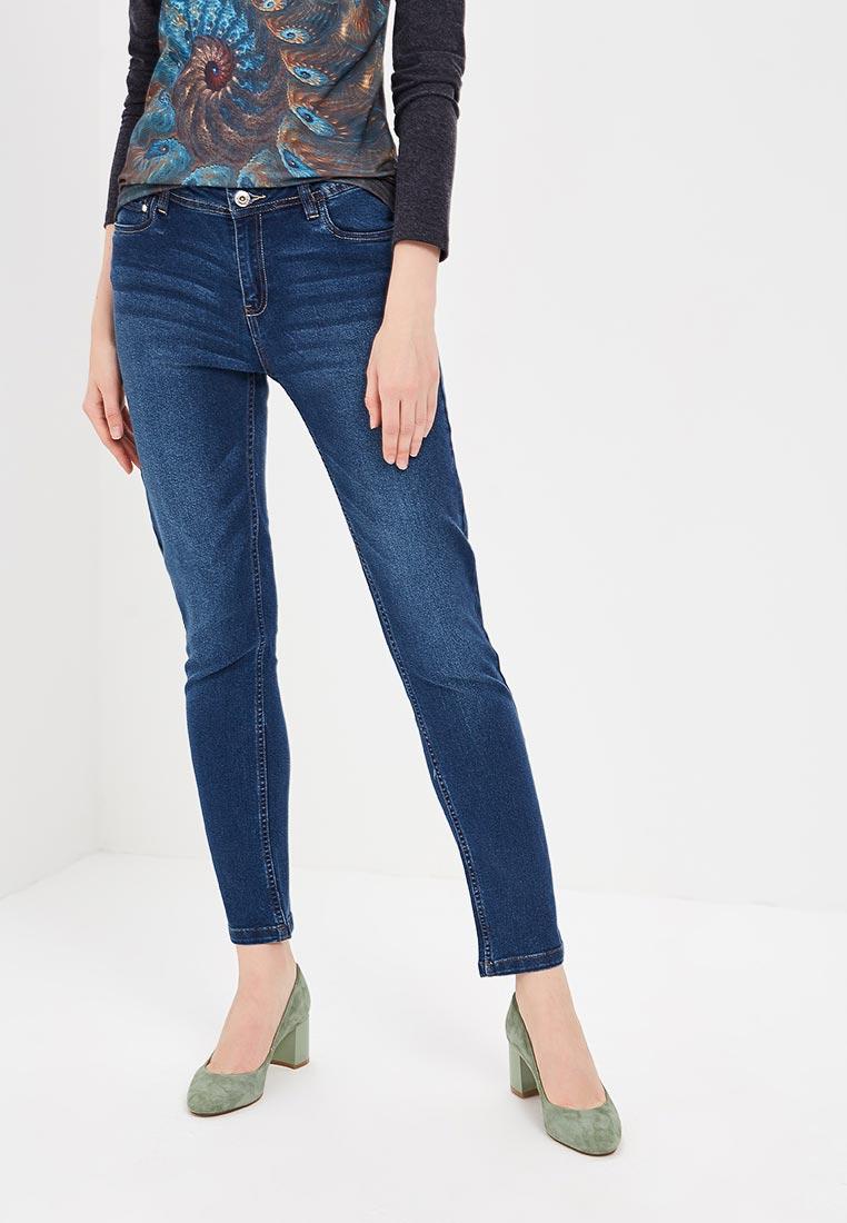 Зауженные джинсы Nice & Chic 5054884