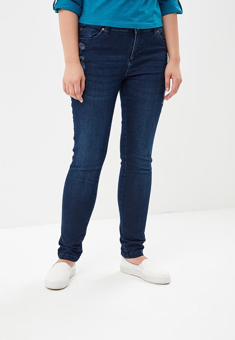 Зауженные джинсы Nice & Chic 5045574