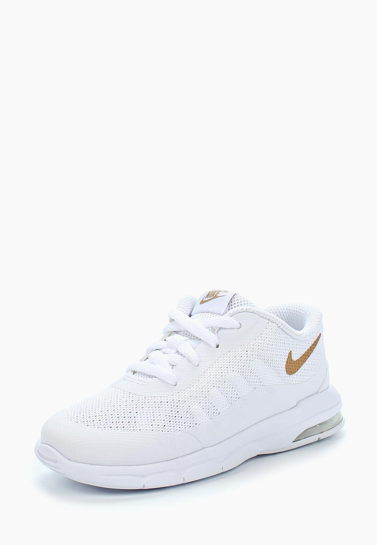 Кроссовки для мальчиков Nike (Найк) 749574-100