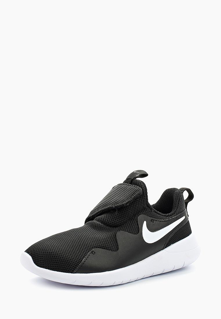 Кроссовки для мальчиков Nike (Найк) AH5233-003