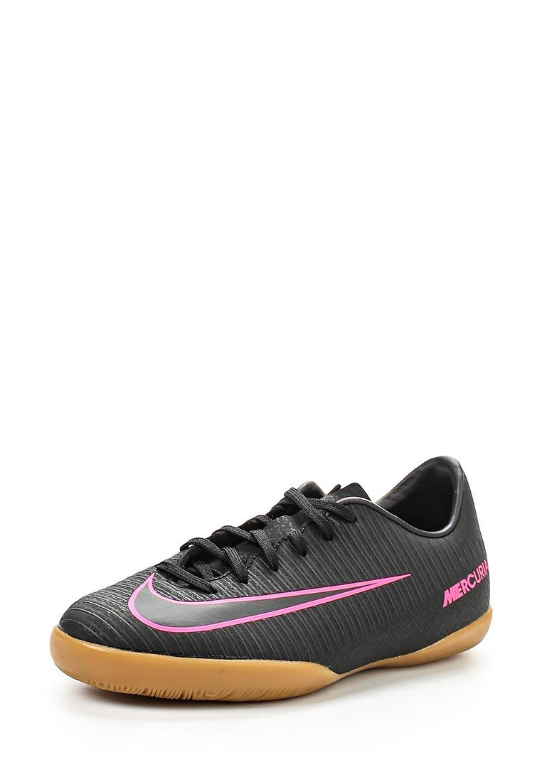 Кроссовки для мальчиков Nike (Найк) 831947-006