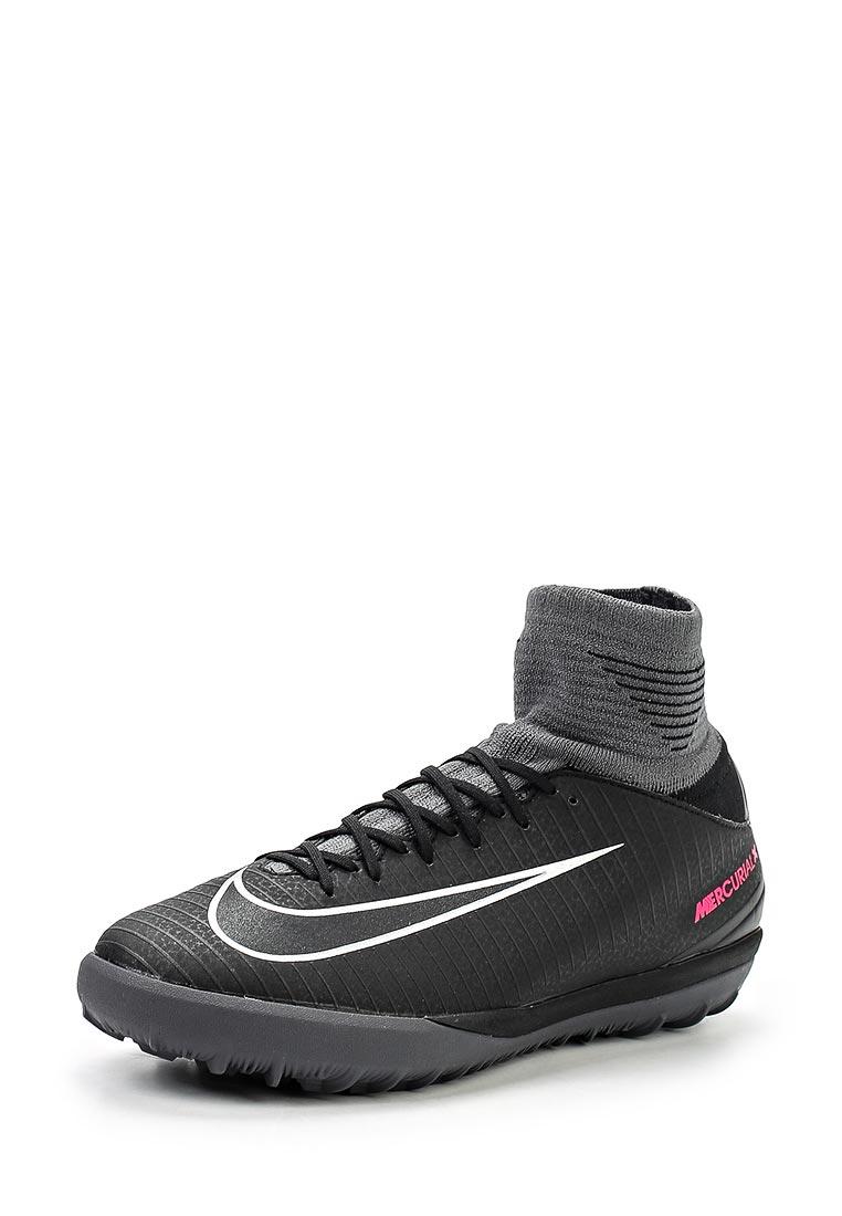 Кроссовки для мальчиков Nike (Найк) 831972-001