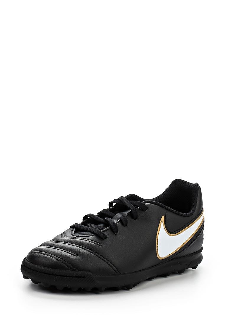 Обувь для мальчиков Nike (Найк) 819197-010