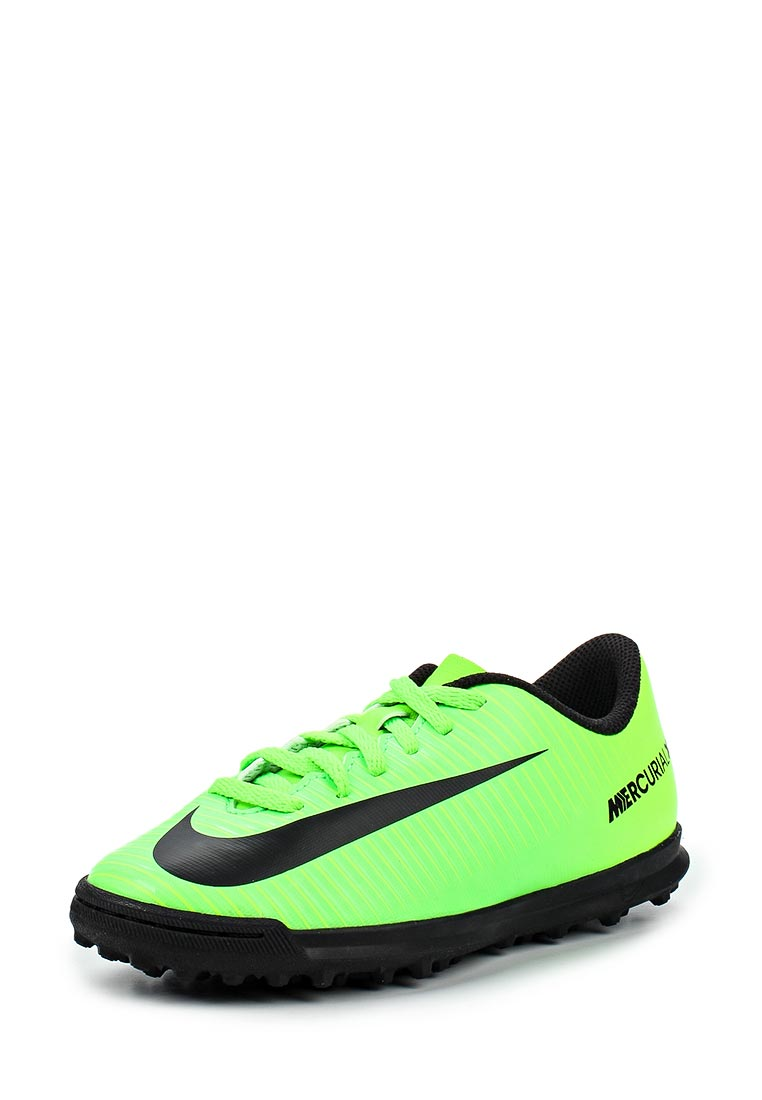 Кроссовки для мальчиков Nike (Найк) 831954-303