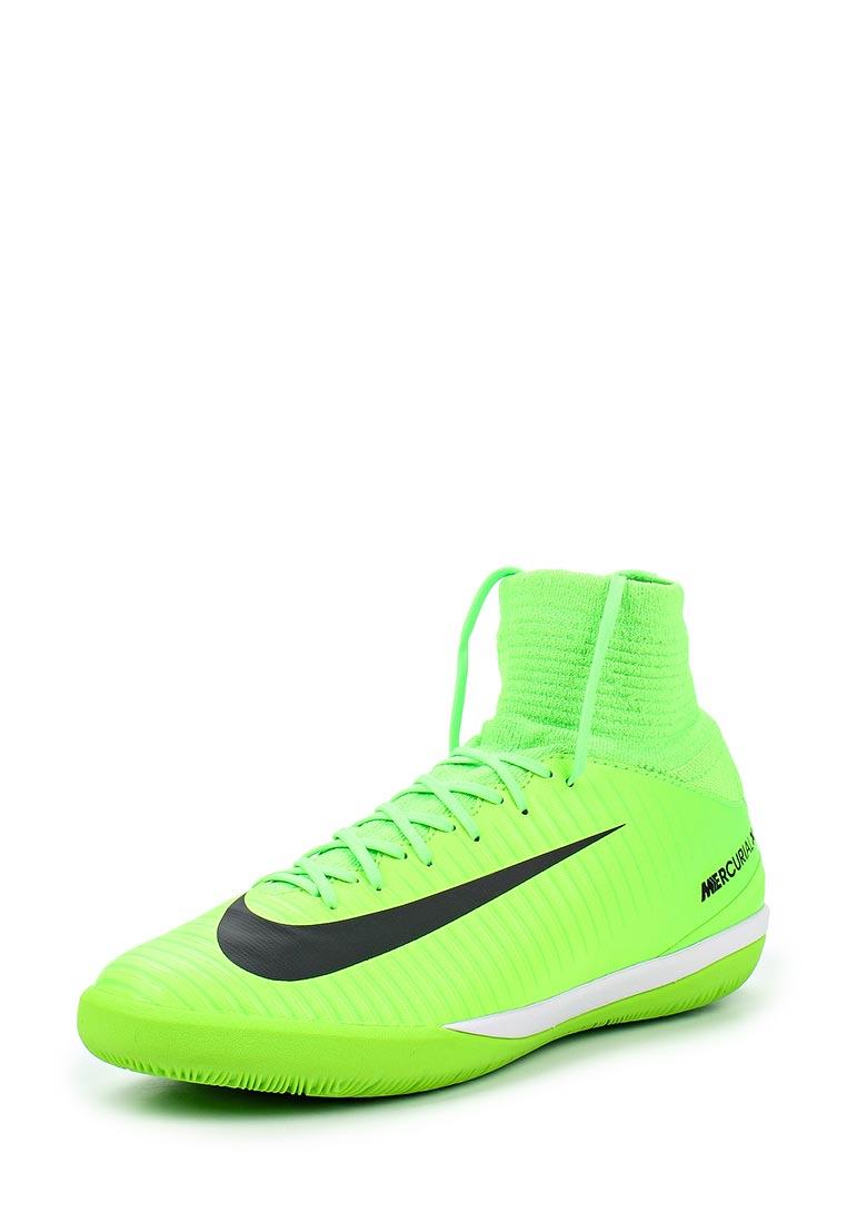 Кроссовки для мальчиков Nike (Найк) 831973-305
