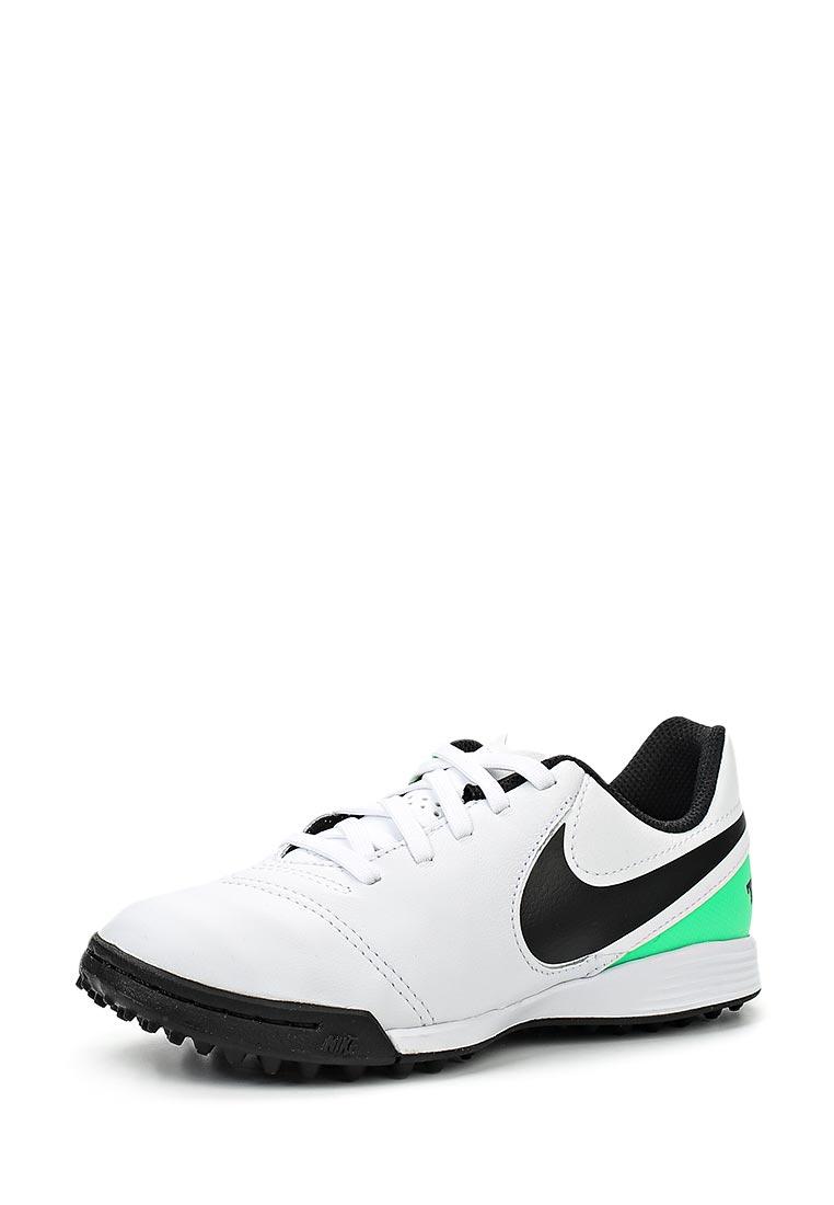 Кроссовки для мальчиков Nike (Найк) 819191-103