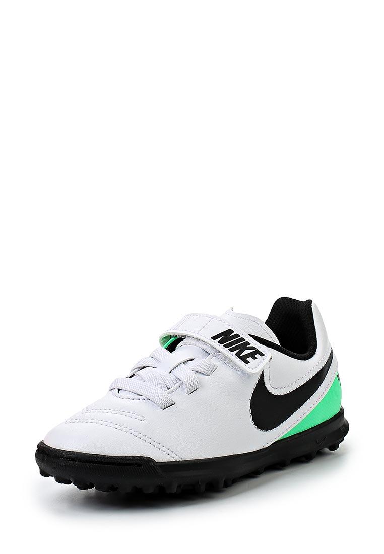 Кроссовки для мальчиков Nike (Найк) 819194-103