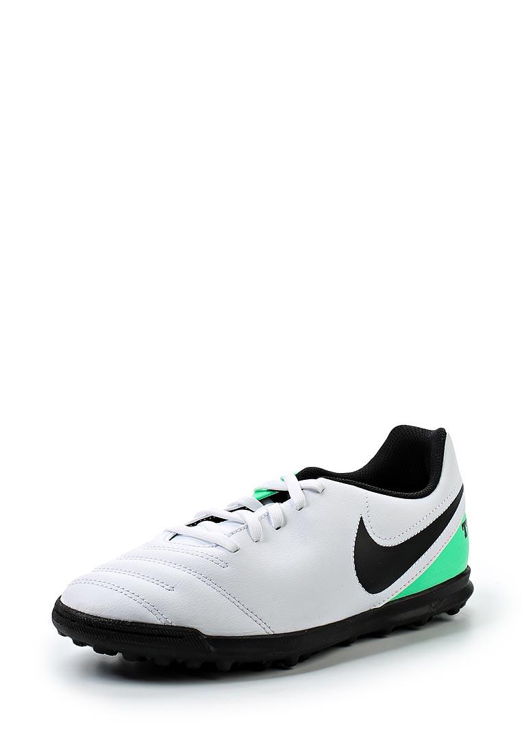 Кроссовки для мальчиков Nike (Найк) 819197-103
