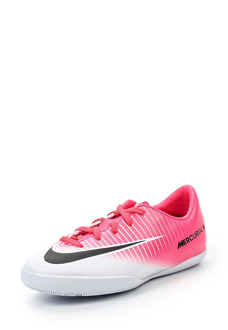 Кроссовки для мальчиков Nike (Найк) 831947-601
