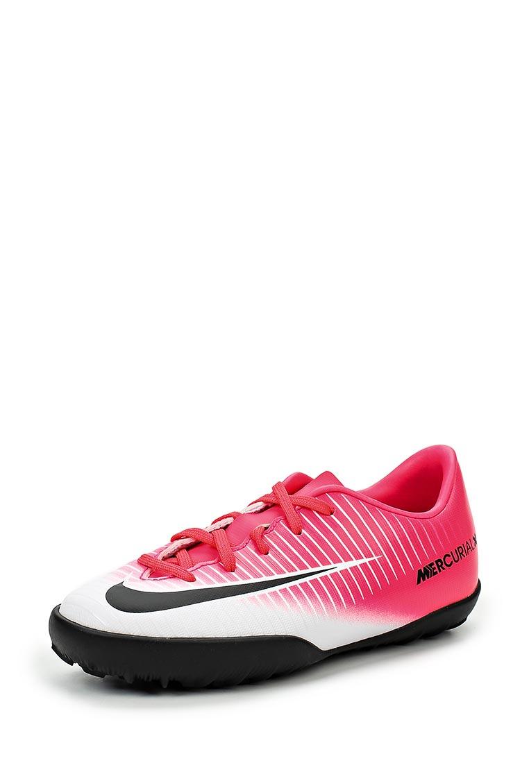 Кроссовки для мальчиков Nike (Найк) 831949-601