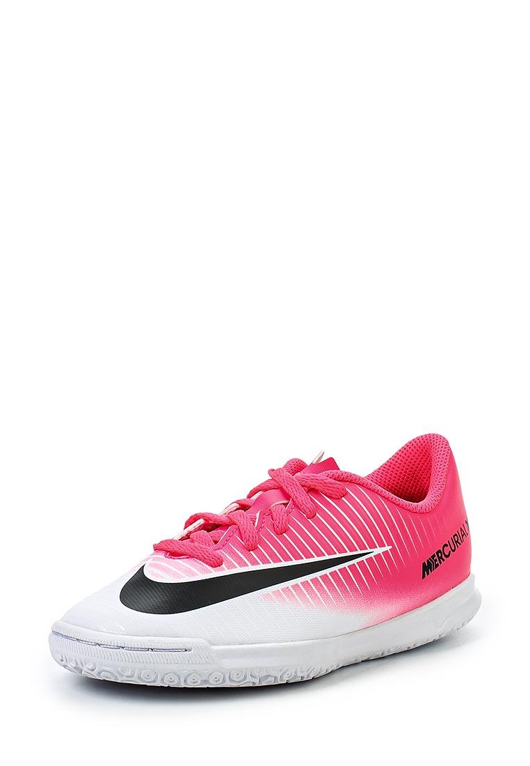 Кроссовки для мальчиков Nike (Найк) 831953-601